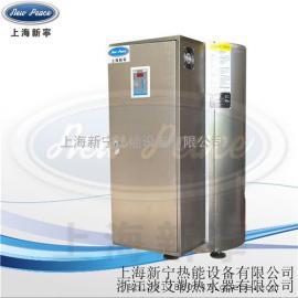 供应DRE-120-24工业电热水器