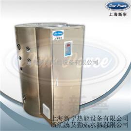 上海工业电热水器NP-300-90电热水器