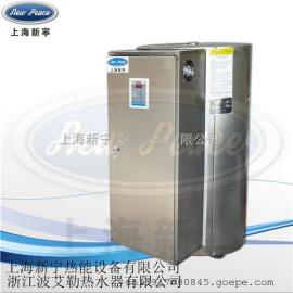 单台热水器就能提供单位50人洗澡