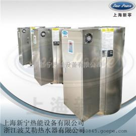 容量455L功率18kw大型电热水器