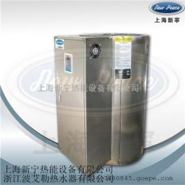 供应DRE-120-36中央电热水器