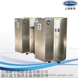 容积300升(80加仑)商用容积式热水器