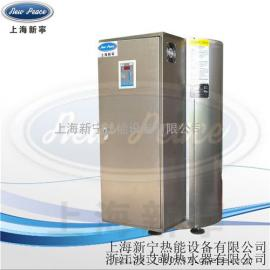 供应DRE-120-45商用电热水器