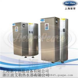 供应DRE-120-18大型电热水器