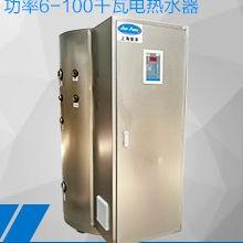 500升储热式电热水器