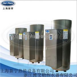 300升容积式热水器介绍/300L容积式热水器