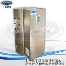 容量300升功率36千瓦储水式热水器