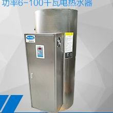 热水器-适合20人同时洗澡的电热水器