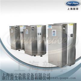 容量300升(80加仑)功率54千瓦电热水器