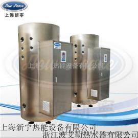 供应DRE-120-12不锈钢电热水器