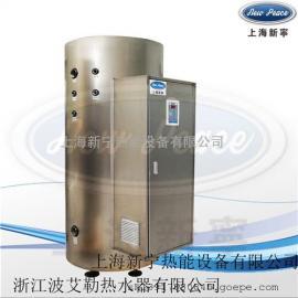 上海商用电热水器功率50kw-100千瓦电热水器