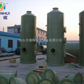 江西惠州饲料厂锅炉脱硫除尘器湿式双碱法脱硫