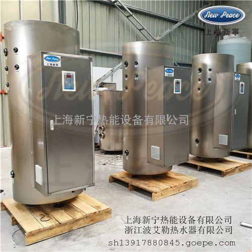 能提供厨房热水龙头洗碗洗菜用的工业热水器