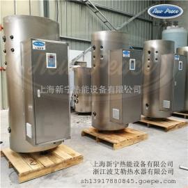 容量455升(120加仑)商用容积式电热水器