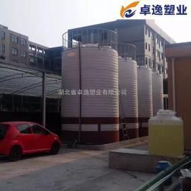 湖北20吨氨水储罐生产厂家