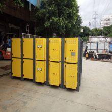广东UV光氧净化器 UV光解废气净化器 杉盛光解废气治理设备