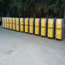 上海水雾净化器 废气动态水雾处理设备 东莞杉盛动态水雾净化器