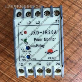 「实物拍摄」19003680英格索兰欠过压保护器JXD-IR20A