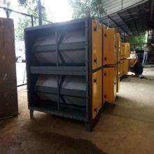 UV光解废气净化器 工业废气治理设备 杉盛UV光解处理设备