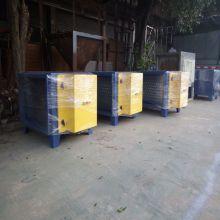 东莞杉盛淬火油烟净化器 工业热处理淬火油烟净化设备