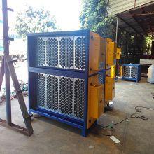重庆工业淬火油烟油雾净化器 工业静电油烟油雾净化器厂家