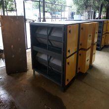 东莞光解废气治理 杉盛UV光解废气净化器 光解净化器厂家