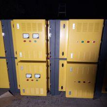 天津废气净化器 废气水雾净化器 东莞杉盛动态水雾净化设备