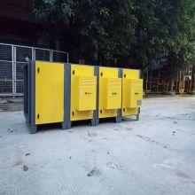 广东杉盛水雾净化器 动态水雾处理设备 工厂废气水雾治理