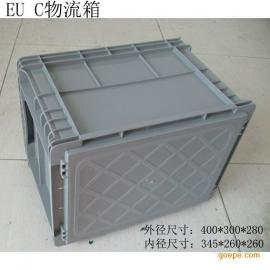 上海蓝色PP周转箱 QSUC塑料周转箱