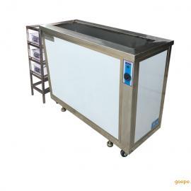 供应大型非标单槽超声波清洗机