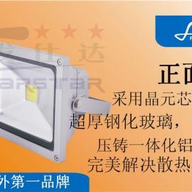 户外广告牌专用照明射灯生产厂家
