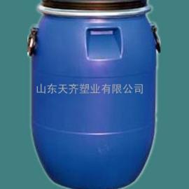 �L春市50升抱箍桶50升化工桶/卡子塑料桶/大口塑料桶