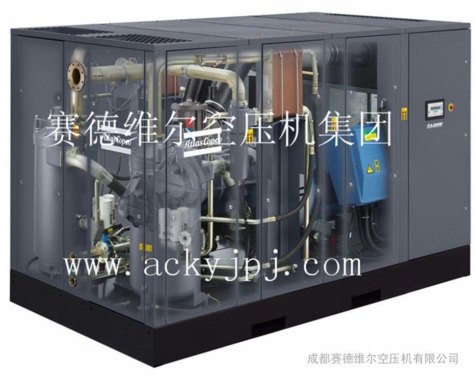 阿特拉斯螺杆式空压机配件