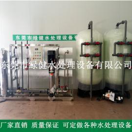 大型工业纯水处理设备