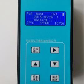 玻璃钢粉尘检测仪 切割车间粉尘浓度检测仪 呼吸性粉尘仪