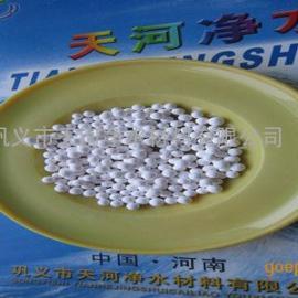 优质净水活性氧化铝 污水处理专用