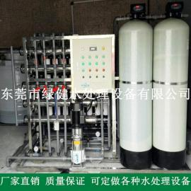 RO-1000L反渗透水处理系统