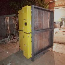 广东杉盛动态水雾净化器 工业水雾净化设备 废气水雾分离机