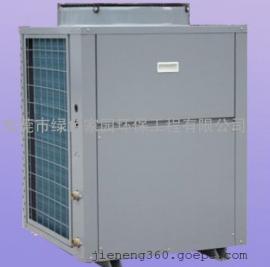 商用高温空气能热泵 低温空气源热泵 家用热泵 空气能热泵热水器
