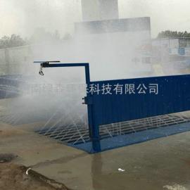 郑州新型工地车辆清洗机