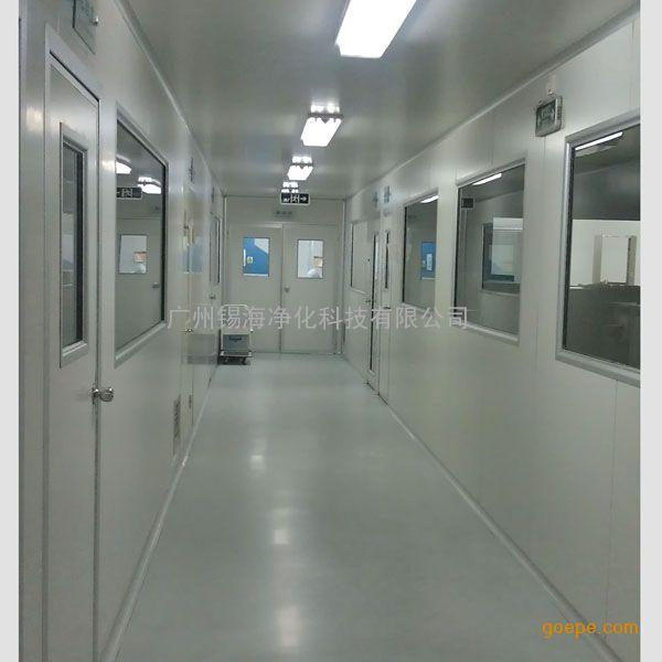 净化工程|净化厂房|洁净车间|洁净厂房装修|洁净车间价格