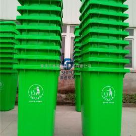 贵州兴义垃圾桶厂家 SHIPU赛普塑业120L塑料垃圾桶