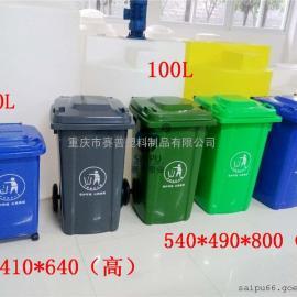 公园建设项目垃圾桶,重庆SHIPU120升景区户外垃圾桶