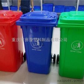 出入口垃圾桶120L 重庆赛普直供出入口塑料垃圾桶