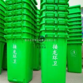 茶园工业园240升脚踏垃圾桶 赛普塑业中间脚踏塑料垃圾桶