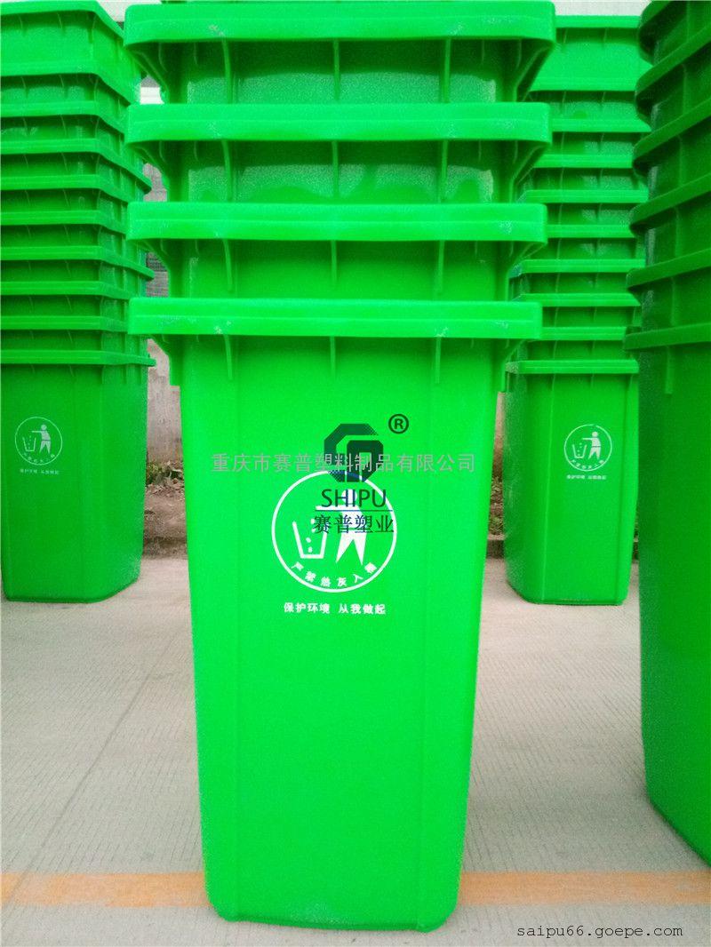 重庆永川区市政环卫垃圾桶厂家