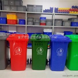 港城工业园240升脚踏垃圾桶 赛普塑业中间脚踏塑料垃圾桶