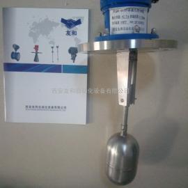 厂家供应西安浮球液位控制器,浮球开关,浮球水位控制器