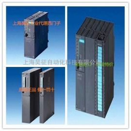优势供应西门子S7-300模拟量模块现货