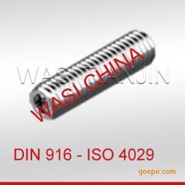 现货WASI DIN916内六角凹端紧定螺钉